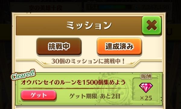 オウバンセイルーン1500個 (1)