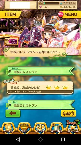 ヒヨリイベントコンプ (1)