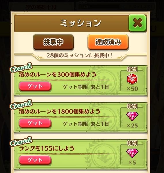 ヒヨリイベントコンプ (2)