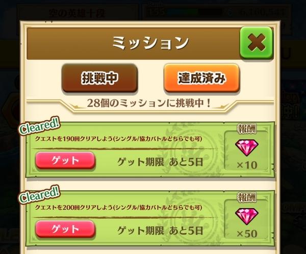 ダグラス3ヒーロー協力クリア (2)