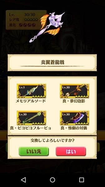 ダグラス3ヒーロー縛りコンプ (3)