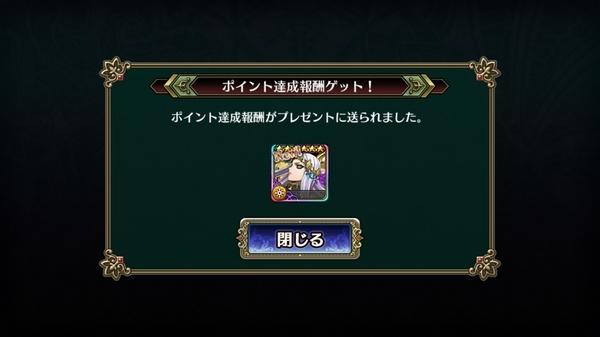 マクスウェル加入 (1)