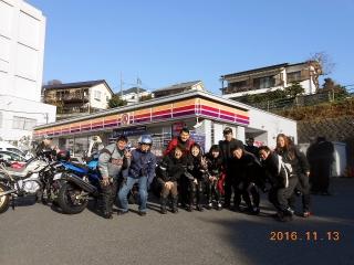 25_okutamakouyou.jpg