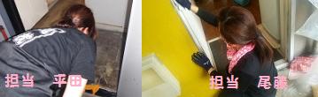ゴミ屋敷・汚部屋清掃の女性スタッフ安心作業対応