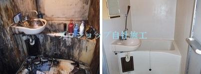 汚部屋清掃・ハウスクリーニング