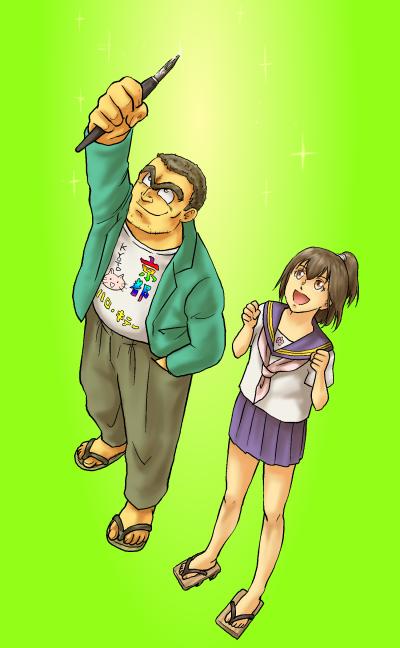 秋本先生、おつかれさま改
