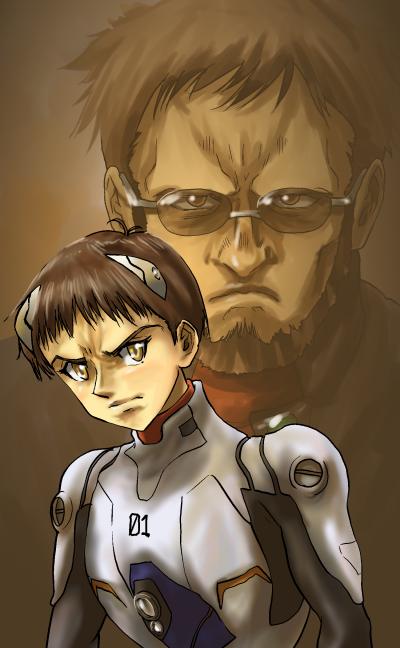 エヴァ・父と子改