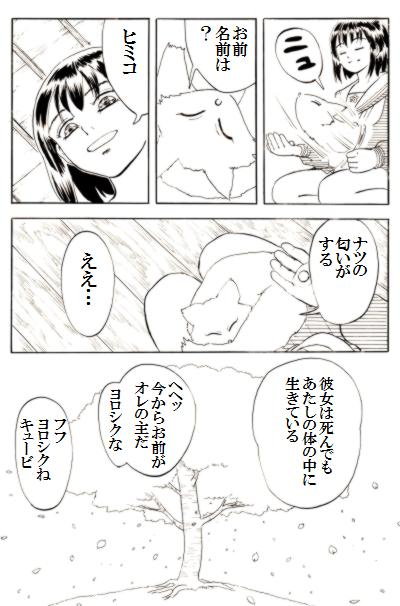 25P18.jpg