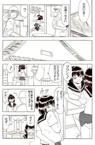 27p4.jpg