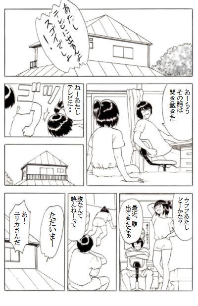 27p6.jpg