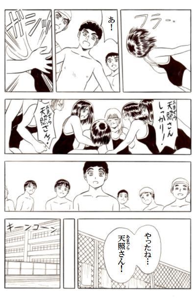 28p18.jpg
