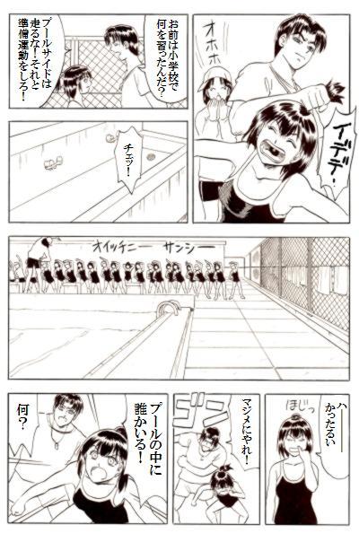 28p3.jpg