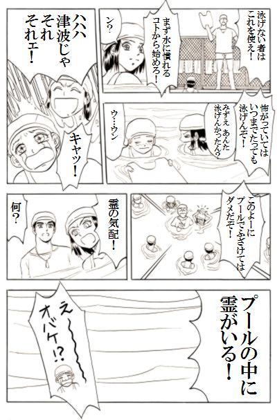 28p6.jpg