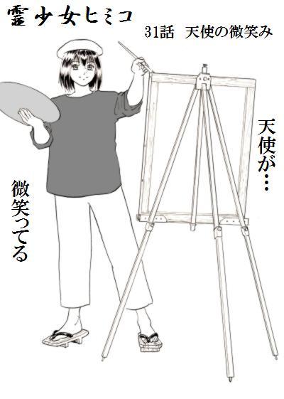 31p1.jpg