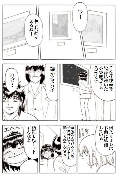 31p8.jpg