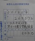 0505_2.jpg