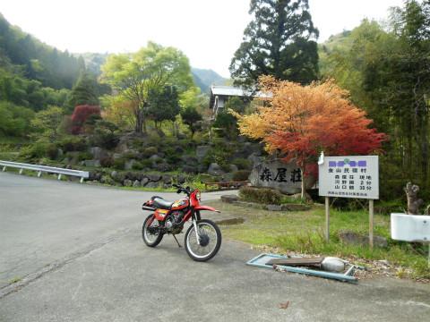 DSCN2200.jpg
