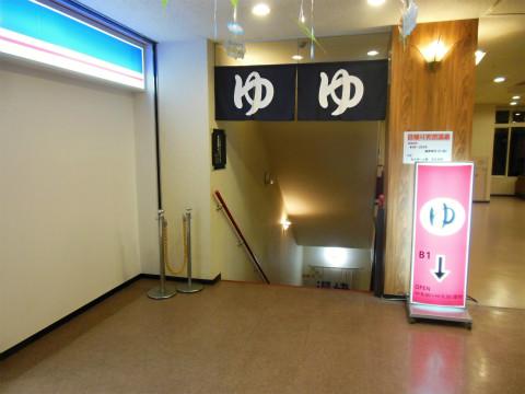 DSCN2647.jpg