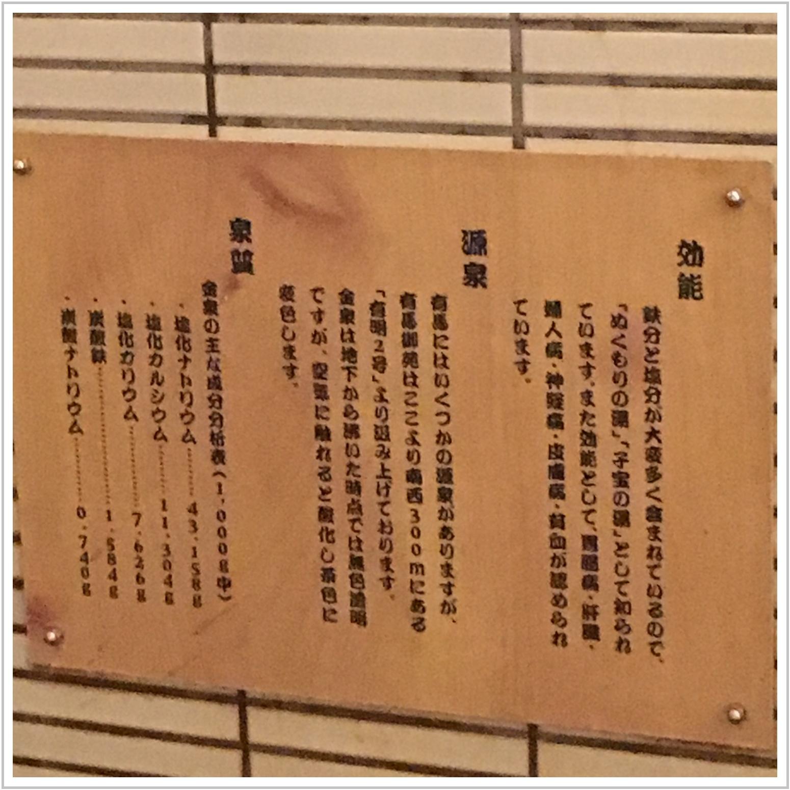arimaonsen_7_416.jpg