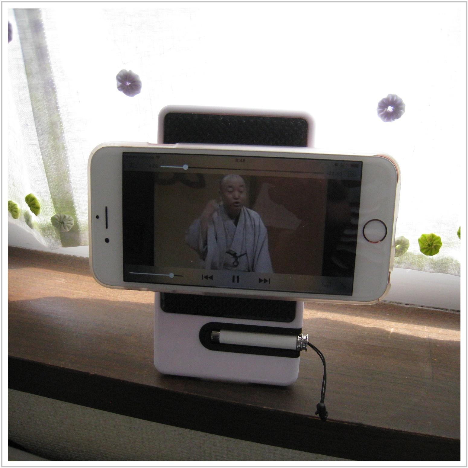 iphone_2_624.jpg