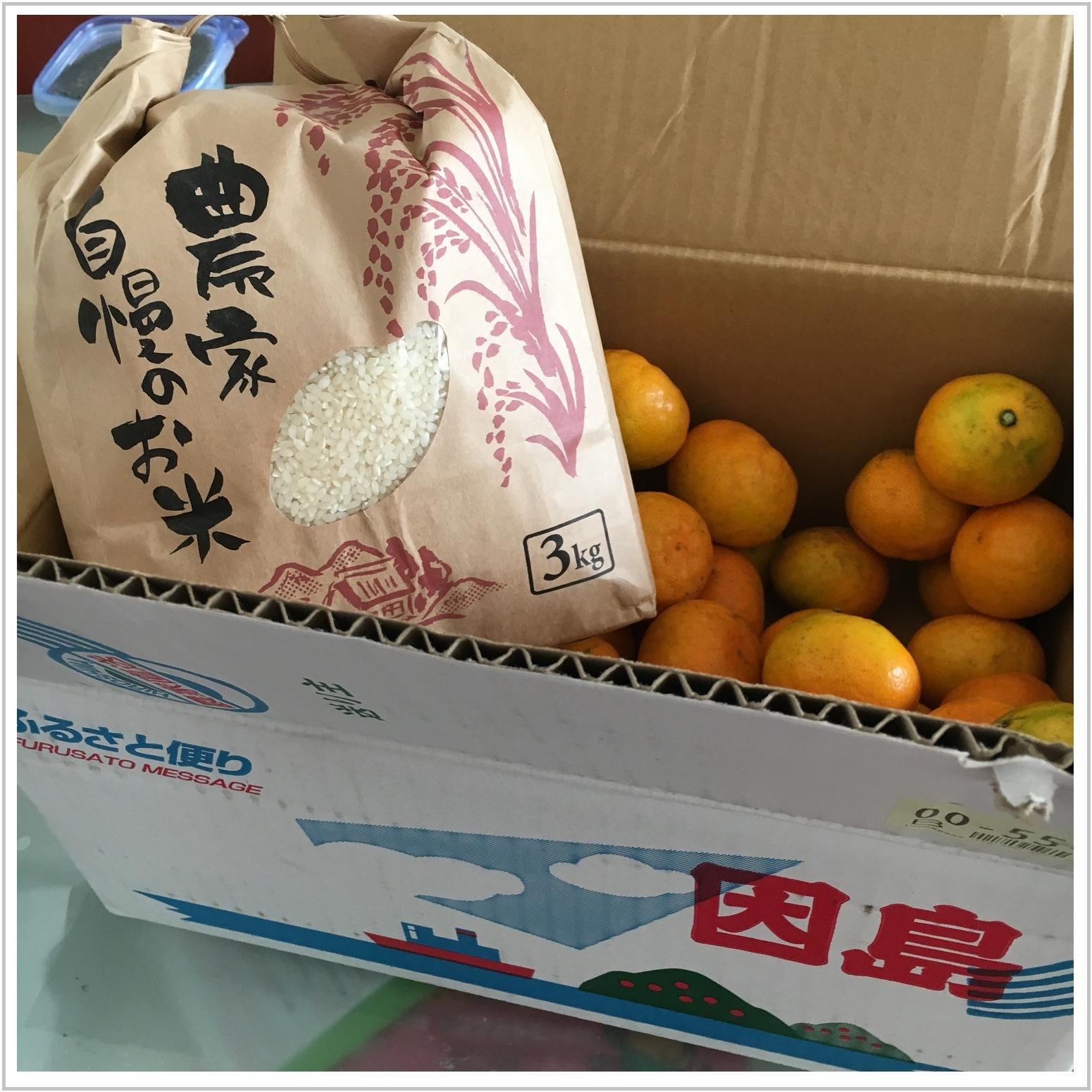 itadakimono_1_1029.jpg