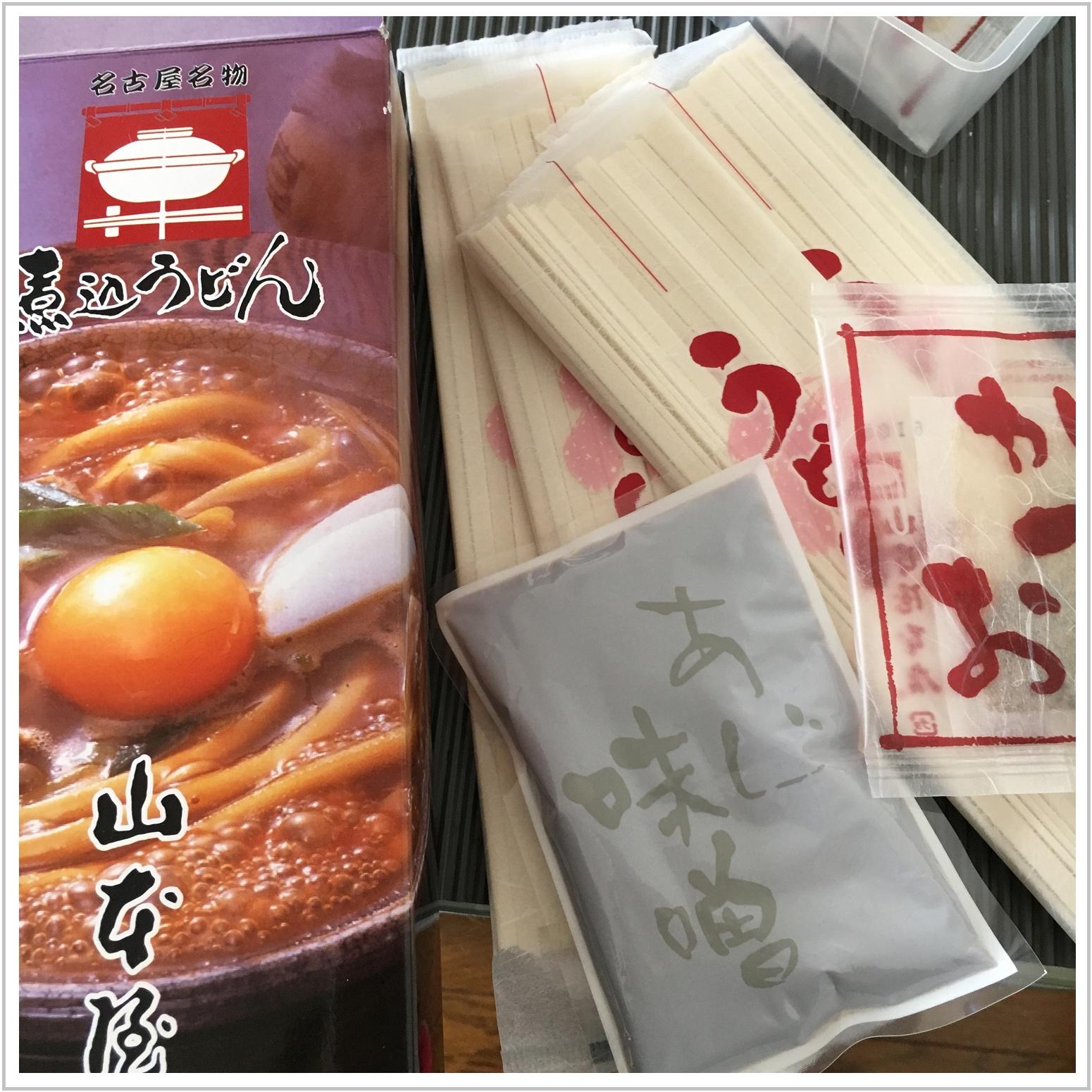 itadakimono_4_1029.jpg