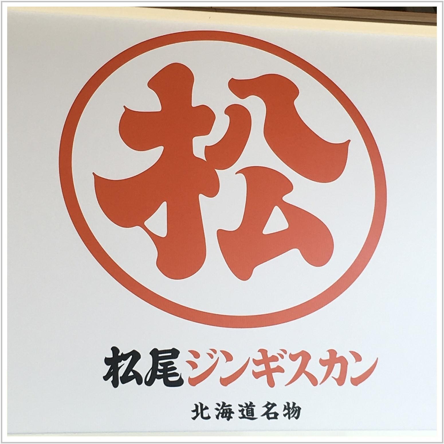 jingisukan_6_813.jpg
