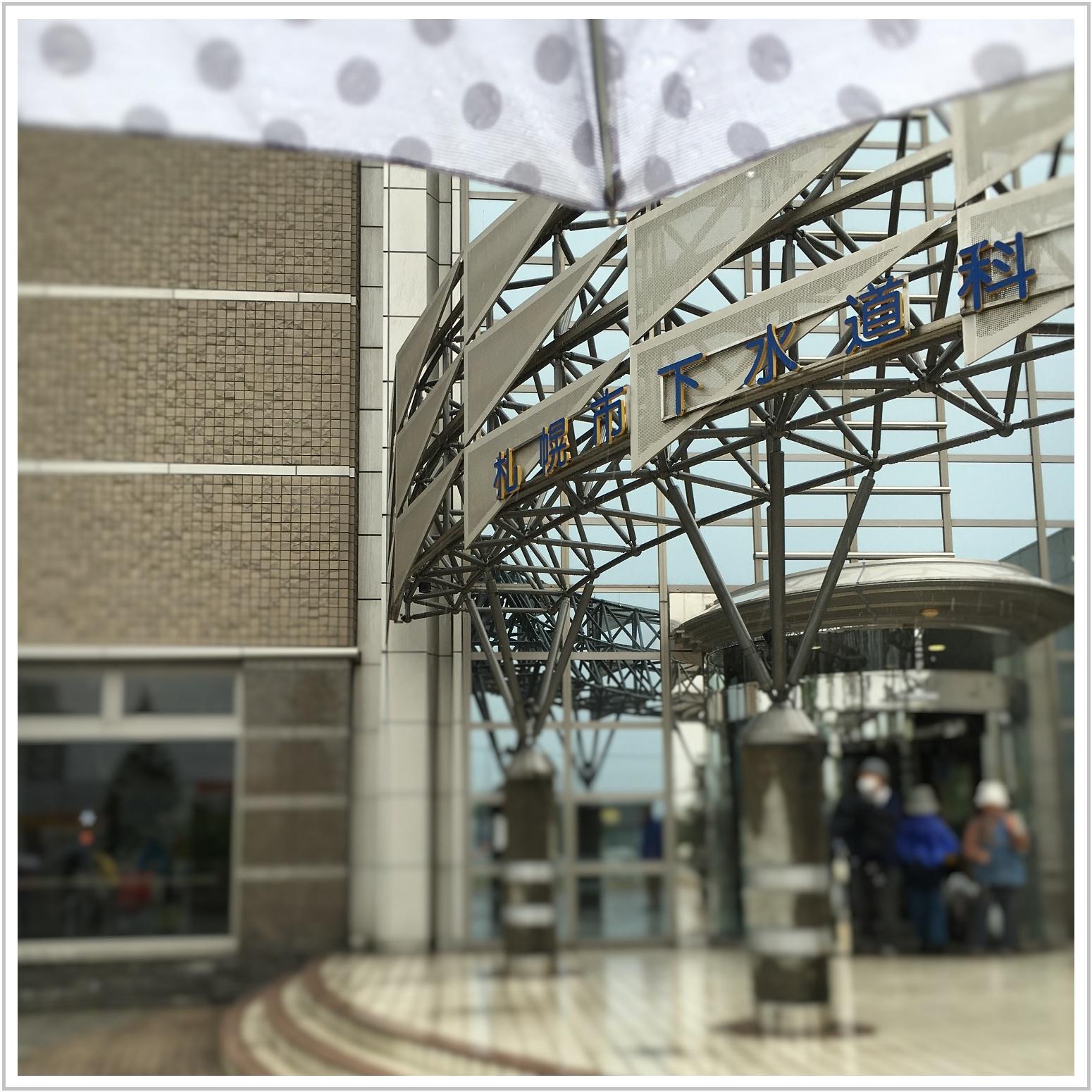kannsatsukai_1_710.jpg