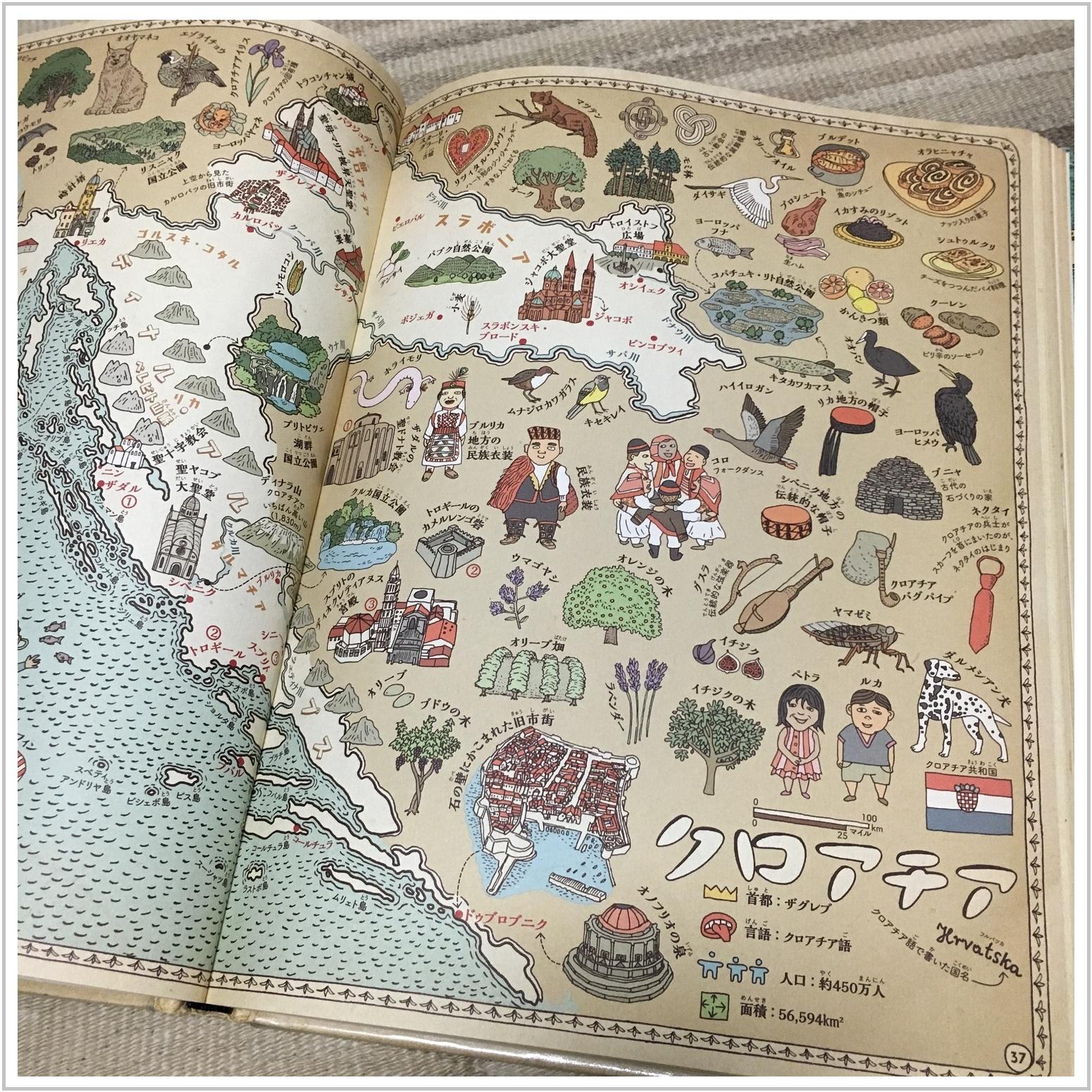 map_2_610.jpg