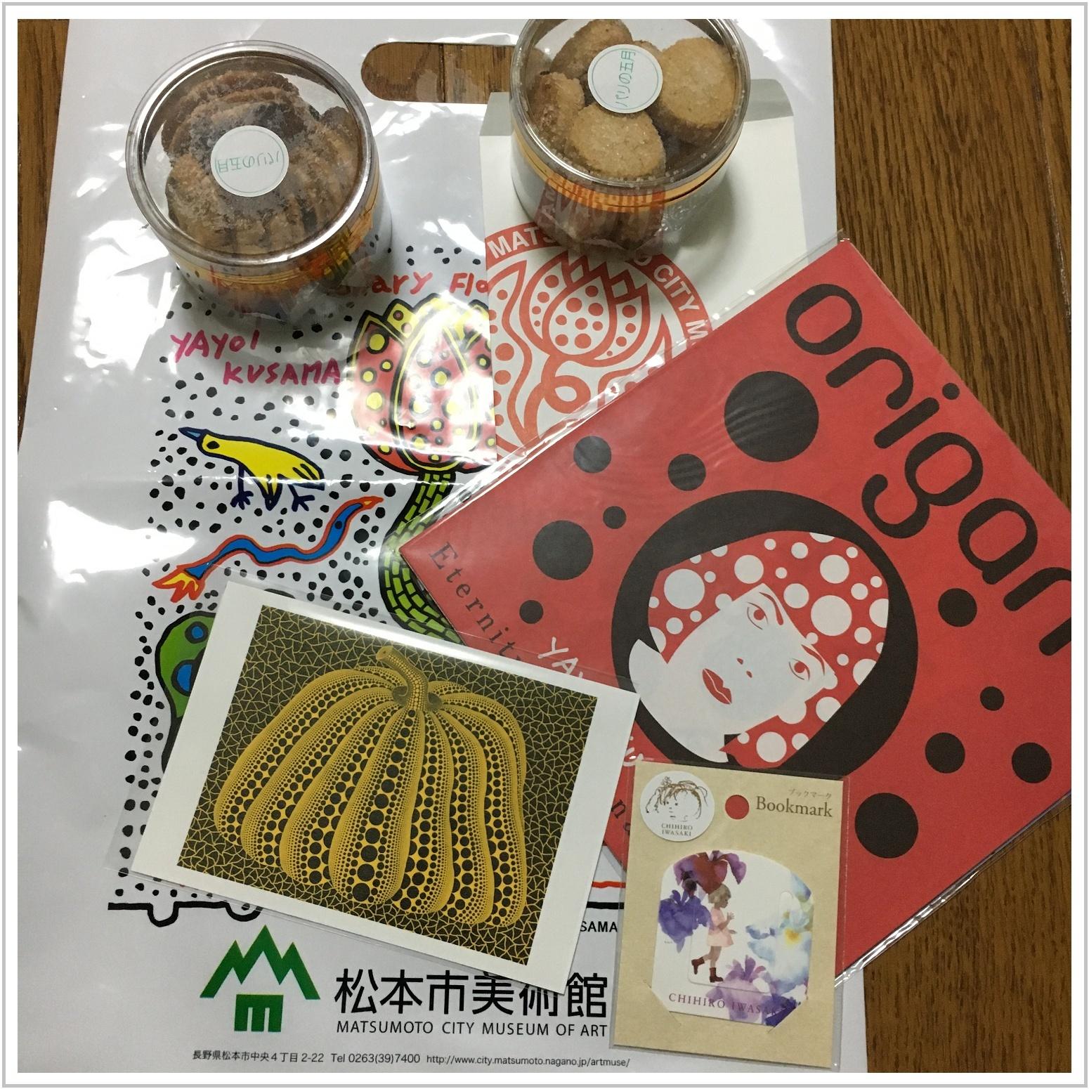 matsumoto_1_1110.jpg