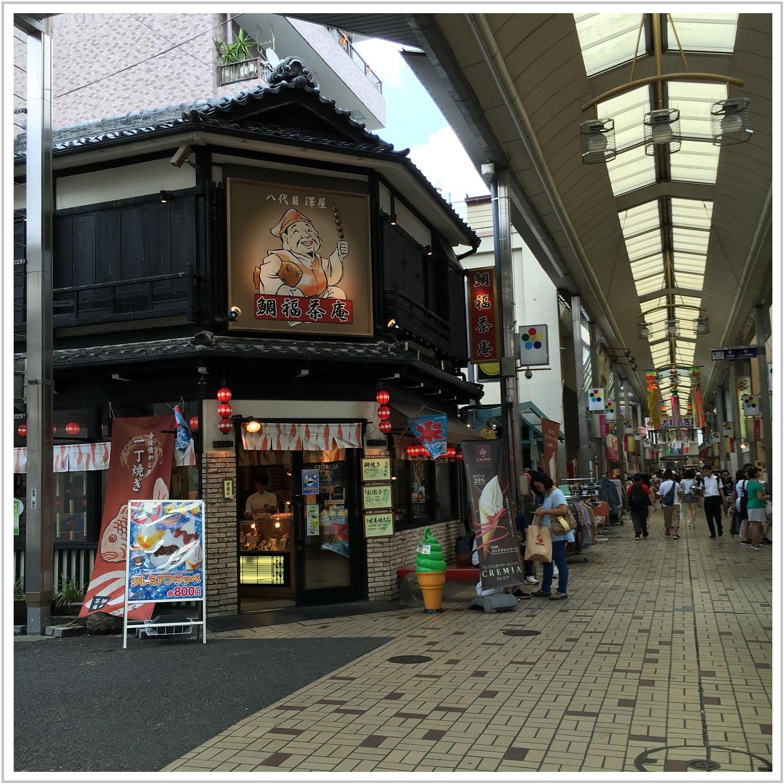 nagoya_17_805.jpg
