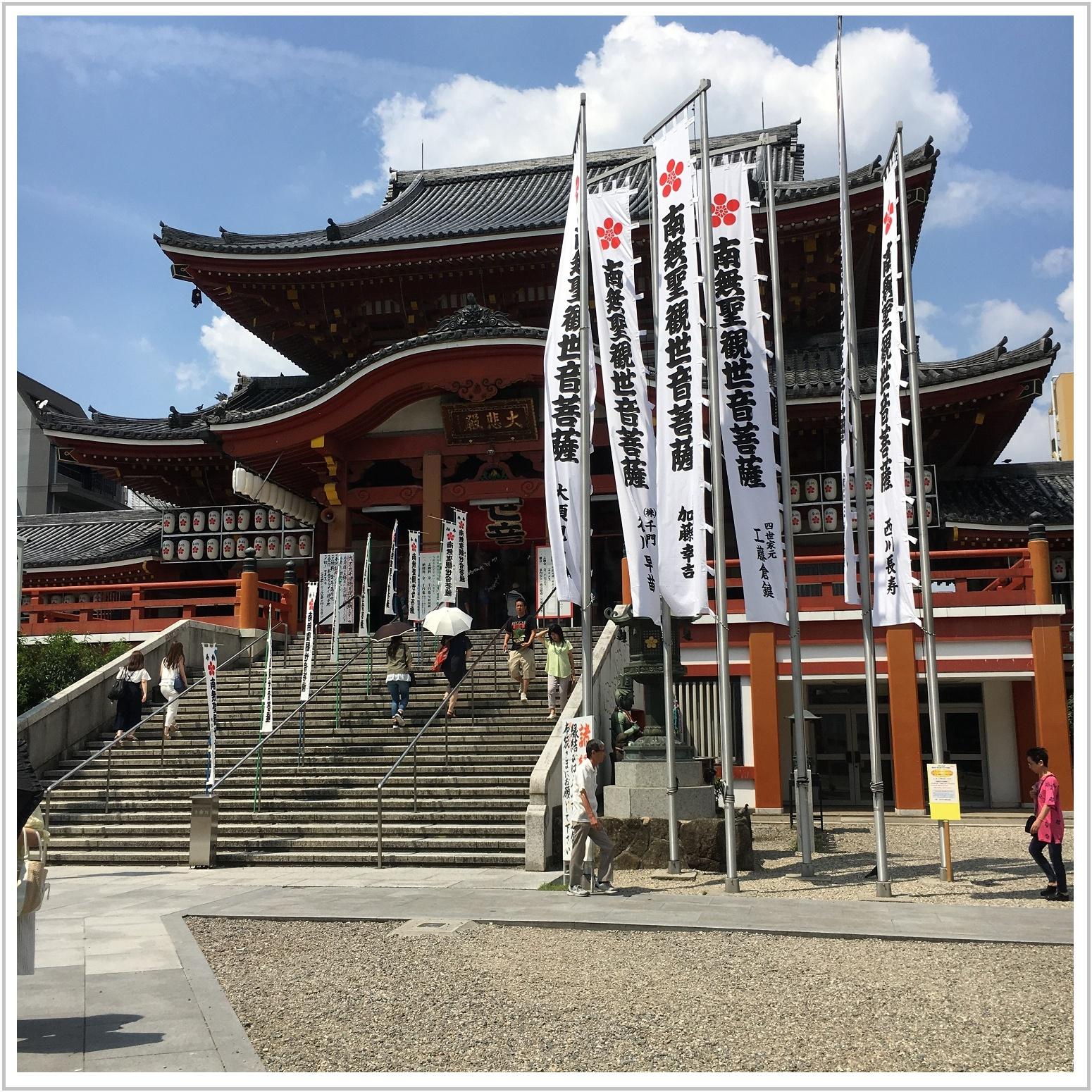 nagoya_18_805.jpg