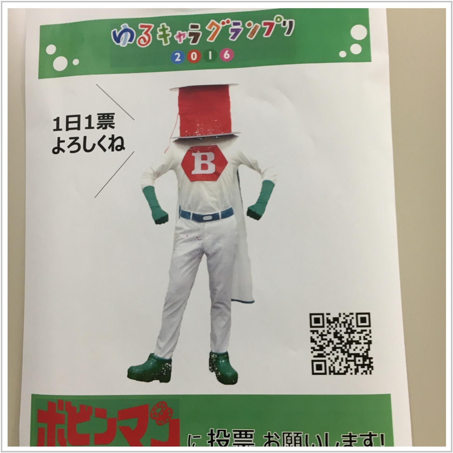 nagoya_29_805.jpg