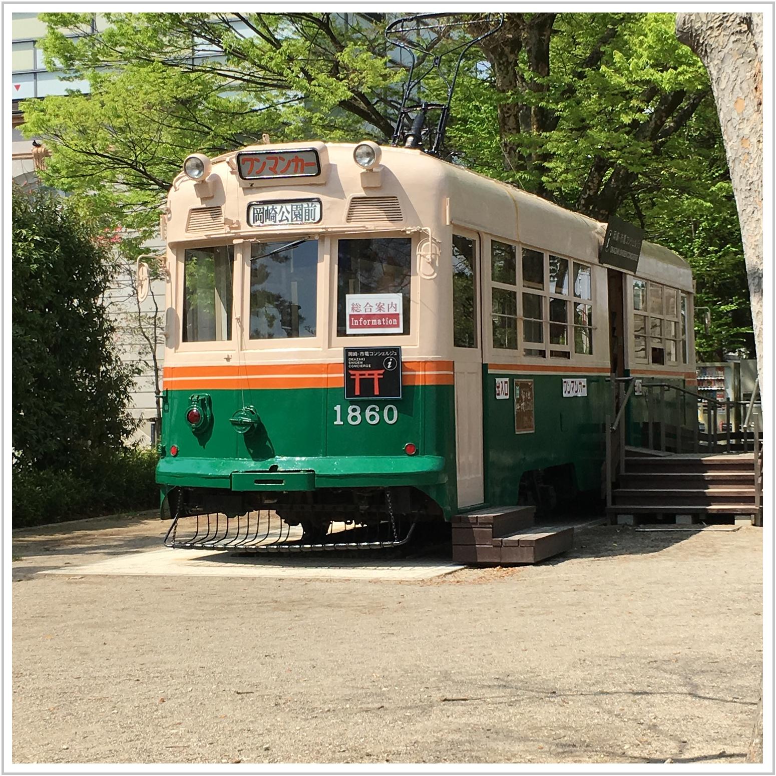 okazaki_5_419.jpg