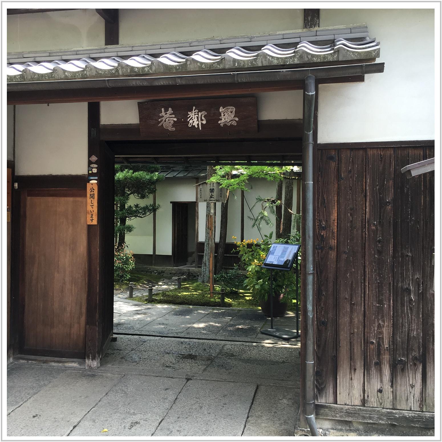 okazaki_8_419.jpg