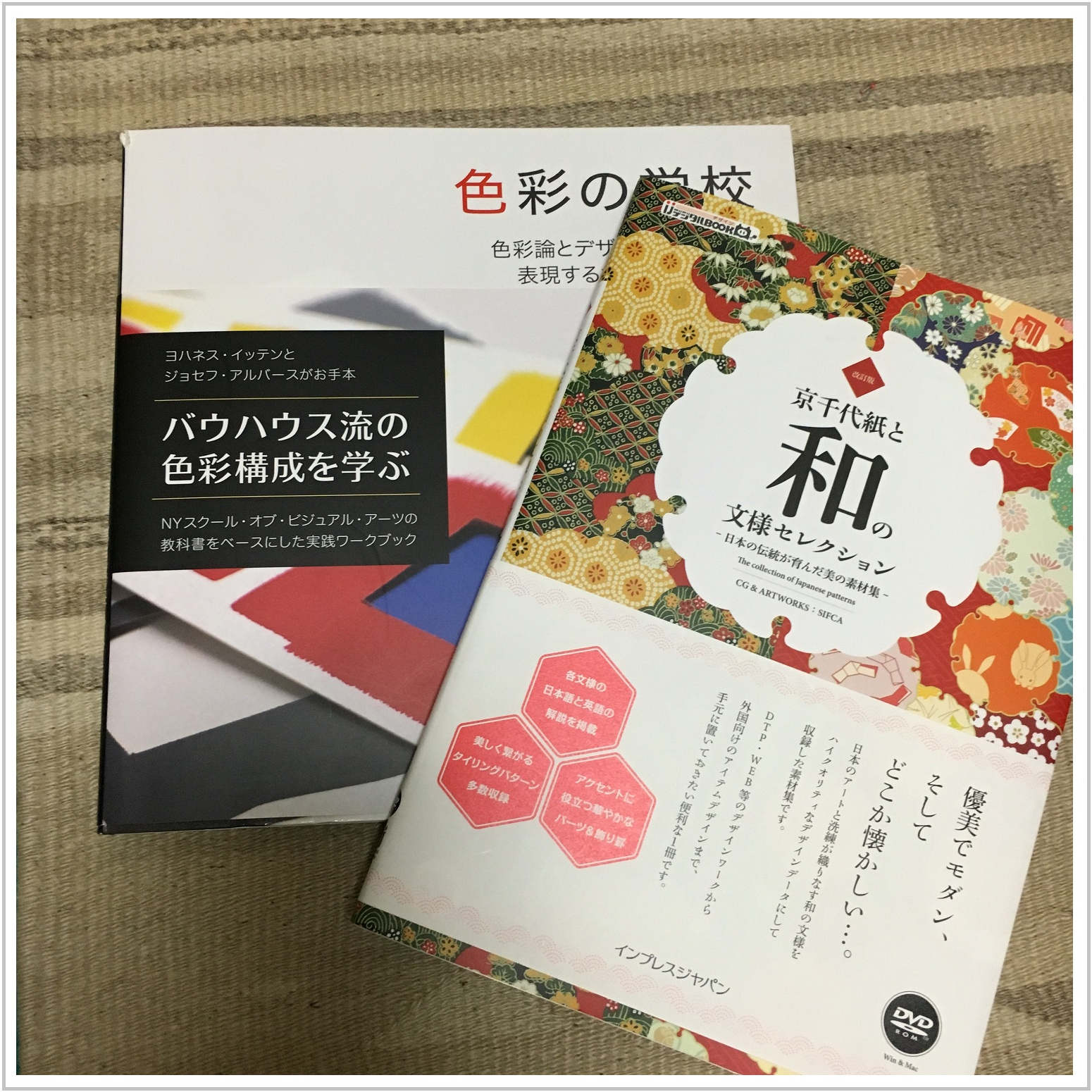 sakura_4_510.jpg