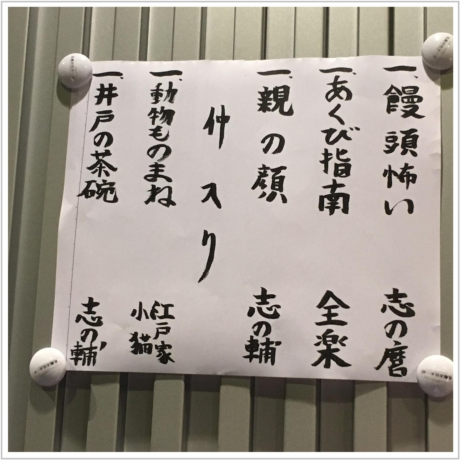 shinosuke_3_722.jpg