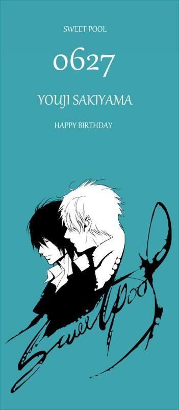 蓉君お誕生日おめでとう!