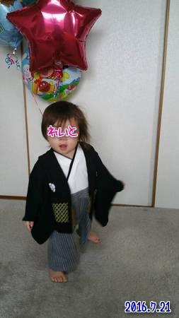 ST_y7meiZiuAi6m1469972534_1469972688.jpg