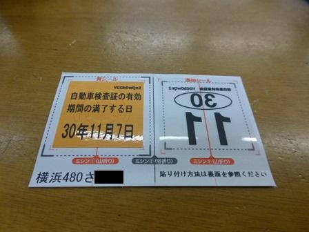 P1380189-3.jpg