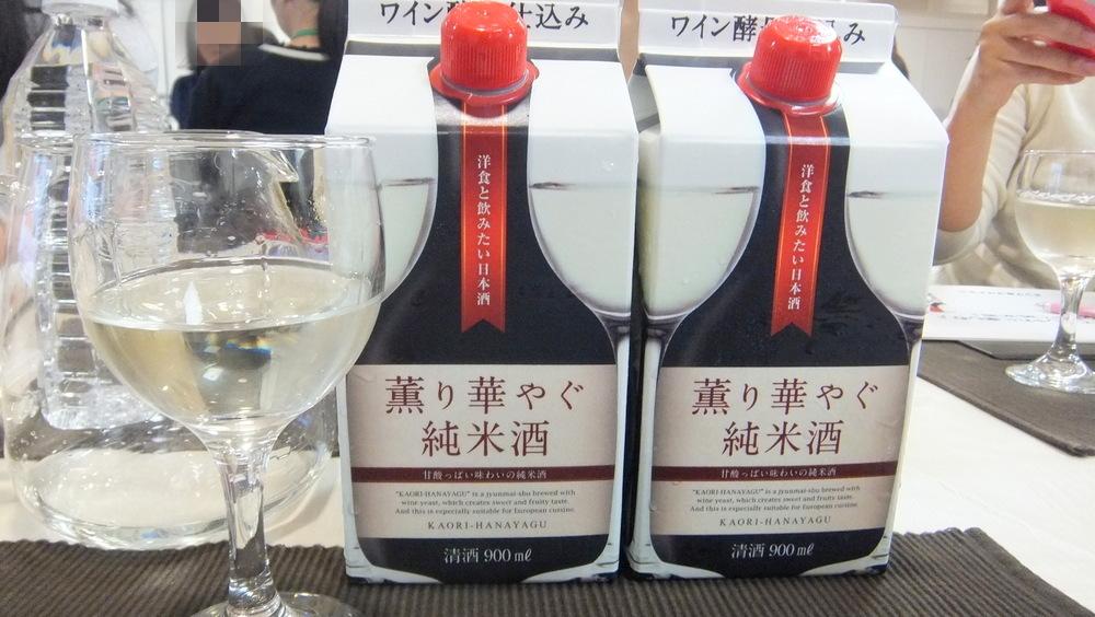 薫り華やぐ純米酒06-2
