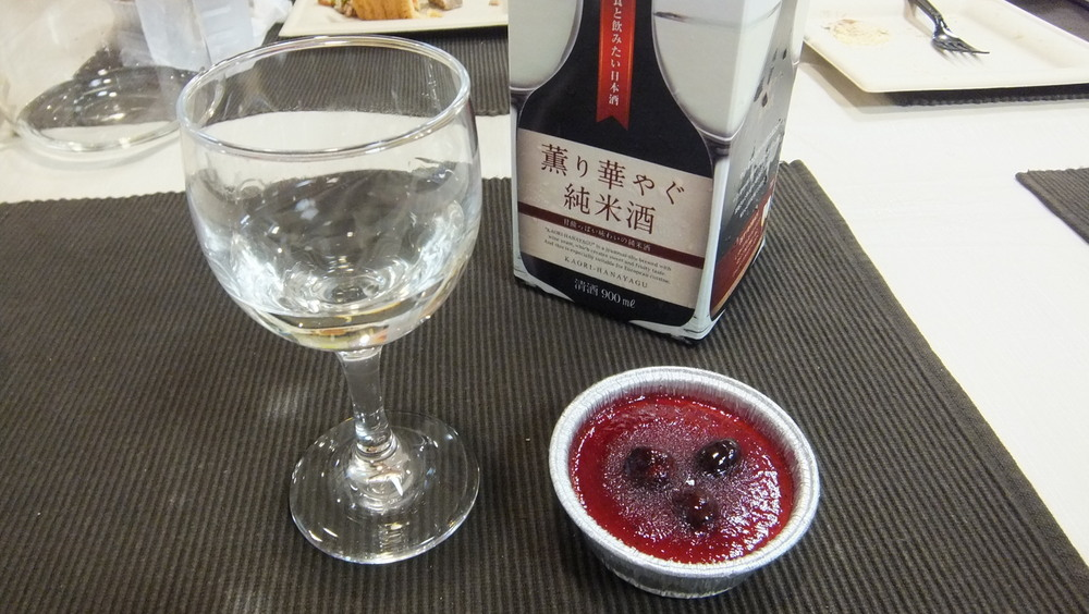 薫り華やぐ純米酒09