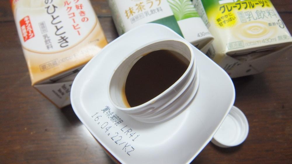 meiji モラタメ04