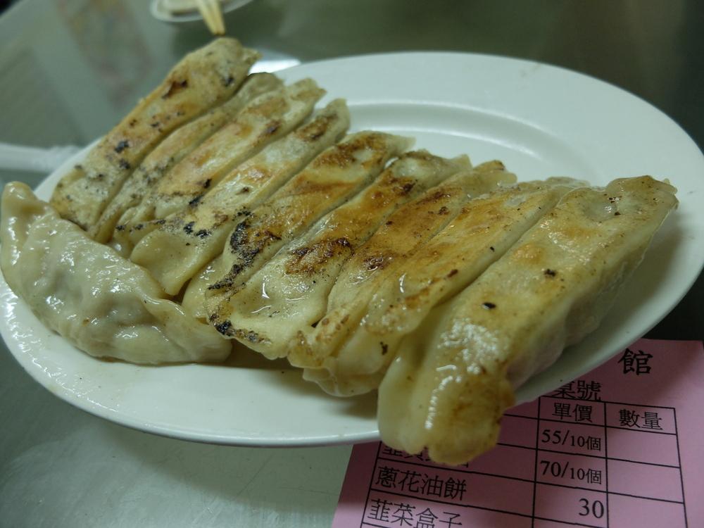 0201貴陽餃子館11