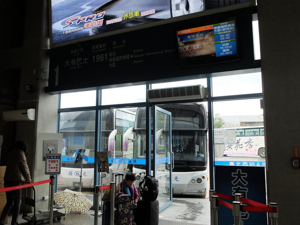 台北駅バス乗り場