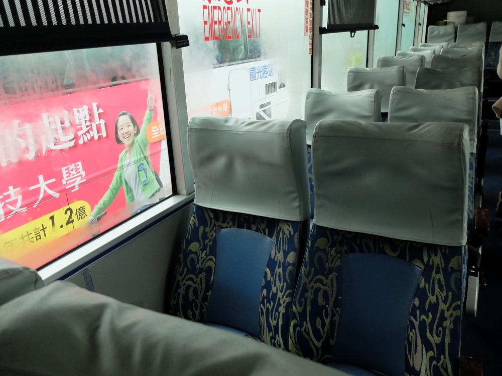空港バス04