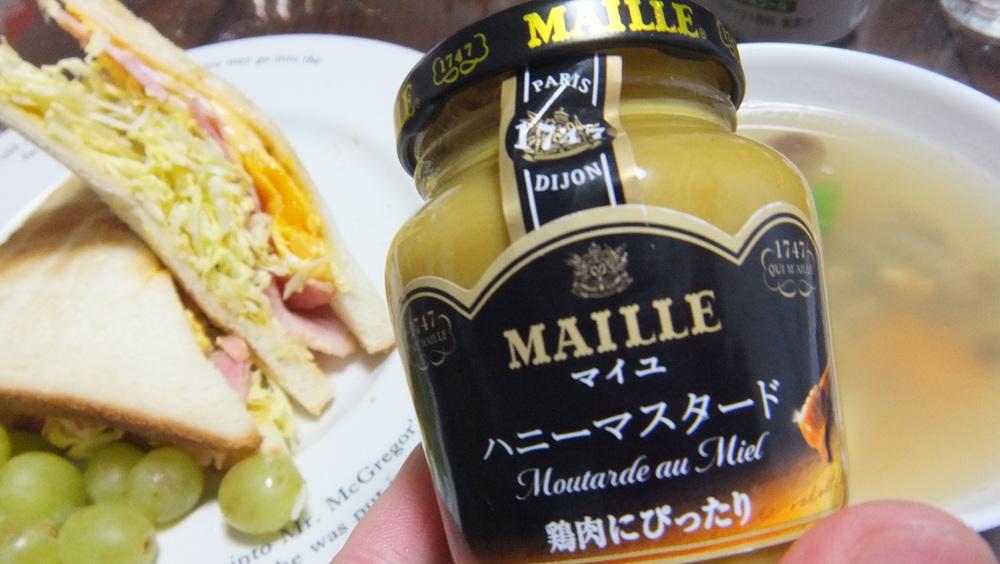 MAILLE(マイユ)ハニーマスタード06