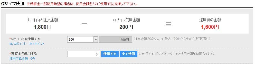 Qoo10 - ラッキー&ハッピ