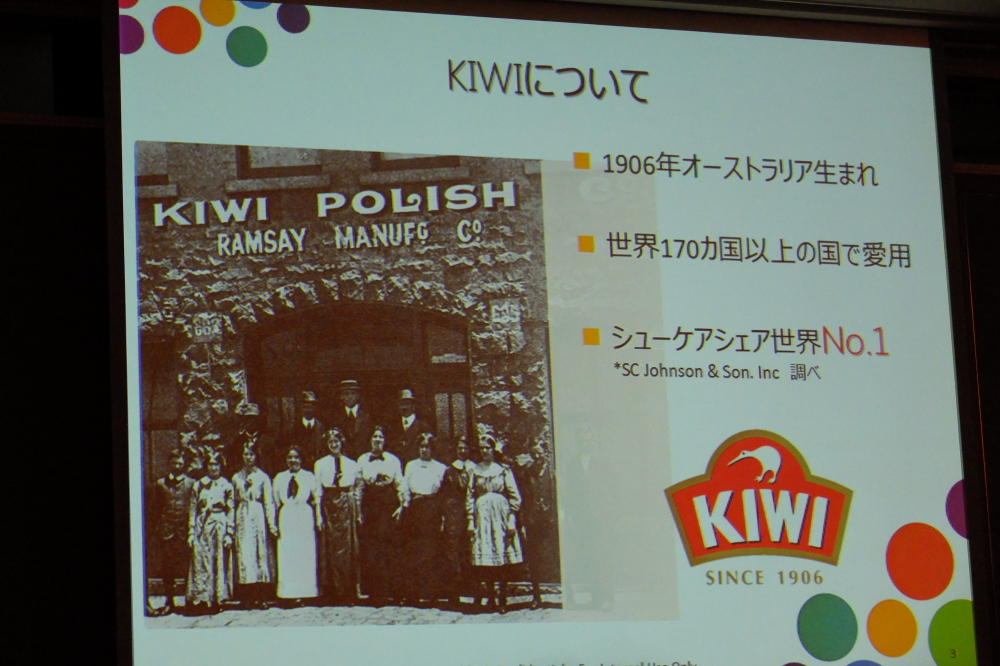 KIWI リフレッシュスプレー07