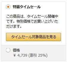 Amazonフルグラ 800g×6袋